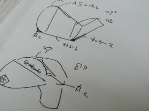 gs47.jpg