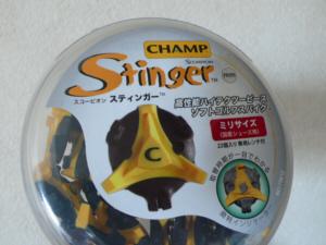 stinger1.jpg