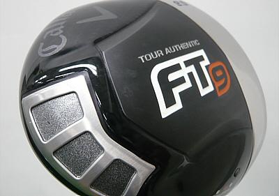 ft9-11.jpg