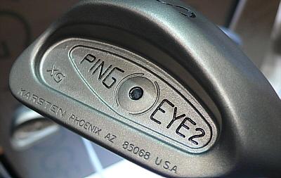 ping-1.jpg