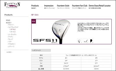 sf511.jpg