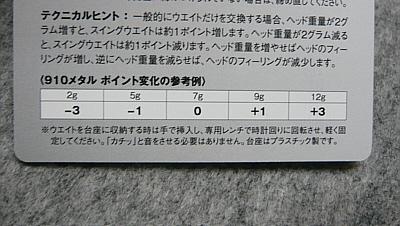 wt-13.jpg