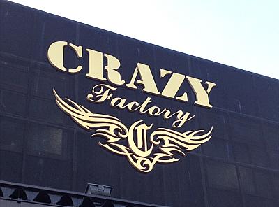 crazy-02.jpg
