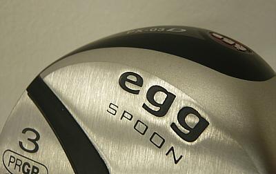 egg-1.jpg