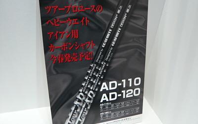 gd-3.jpg