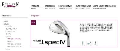jspec4-1.jpg