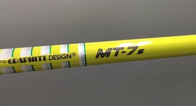 mt-32.jpg