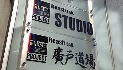 reash-1.jpg