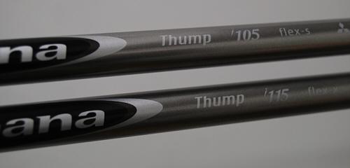 thump-3.jpg