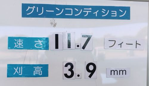 kiyosumi-2.jpg
