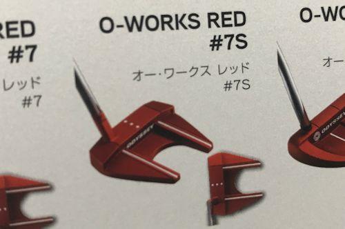 owred-3.jpg