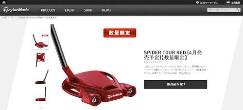 spider_red.jpg