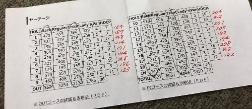 kounosu-3.jpg