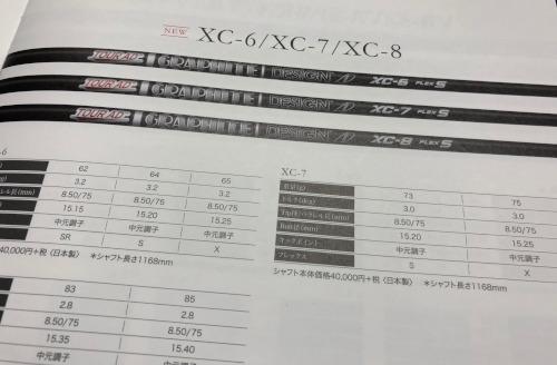 xcc-2.jpg
