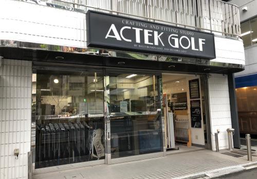 actk-2.jpg