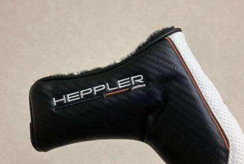 hepp-3.jpg