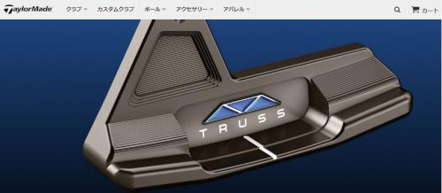 truss-1.png