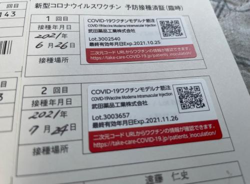 cov-0.jpg