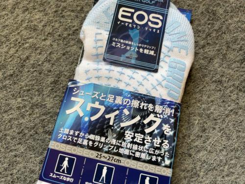 eos-2.JPG