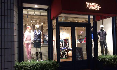 beams-11.jpg