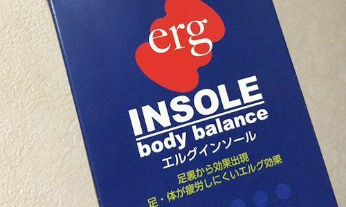 insole-1.jpg