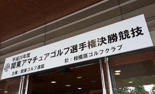 sagami-1.jpg