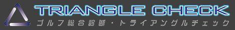 tac2_46860.jpg