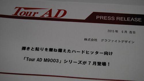 m9003-1.jpg