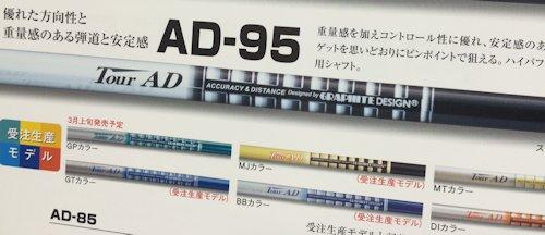 ad95.JPG