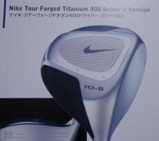 Nike forged titanium 350cc